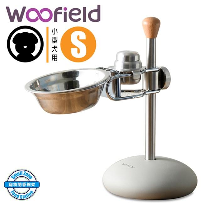 Woofield Smell Zone 寵物聞香餵食碗架(犬用S號)