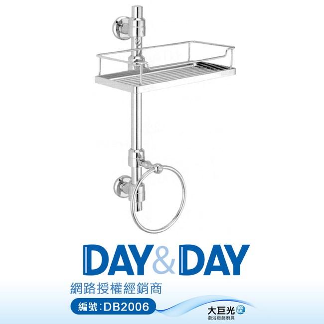 DAY&DAY  雙層可旋轉直立式置物架_6650-03