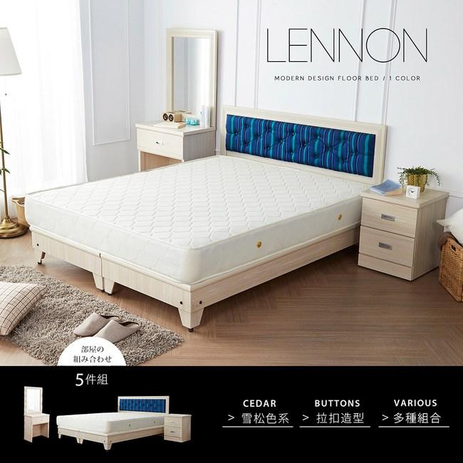 obis 田園風海洋風情雙人床組5件式(床頭+床底+二抽櫃+床墊+鏡台)