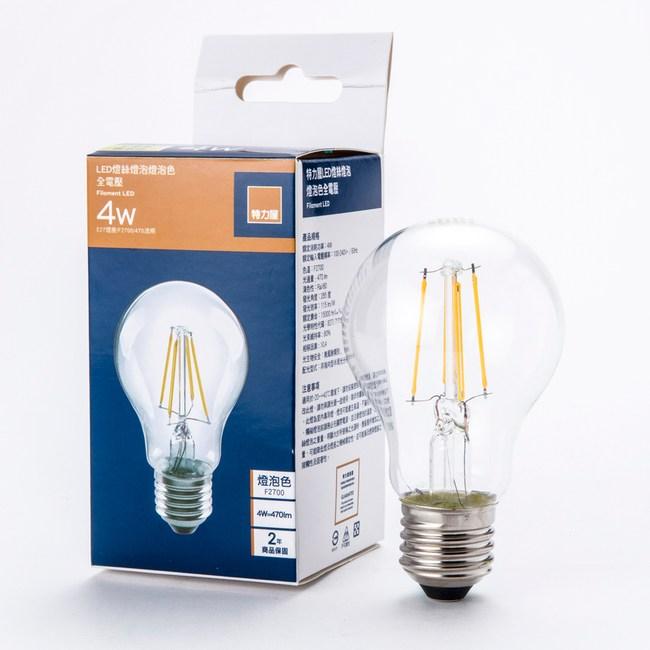 特力屋 LED燈絲燈泡 4W 燈泡色 全電壓