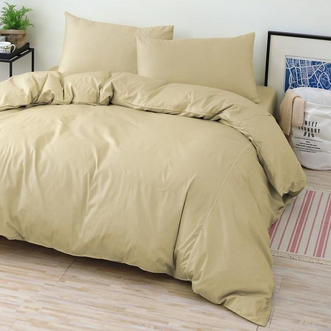 GOLDEN-TIME-純色主義精梳棉加大薄被套床包組(卡其)
