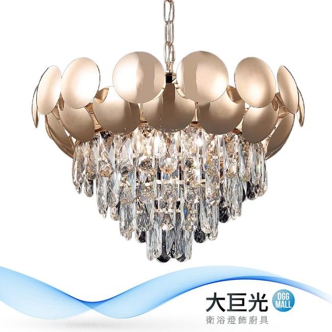 【大巨光】華麗風-E14-7燈水晶燈吊燈(ME-0041)
