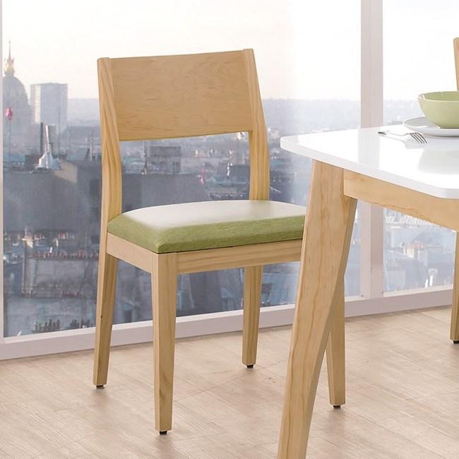 喬伊原木綠亞麻紋餐椅