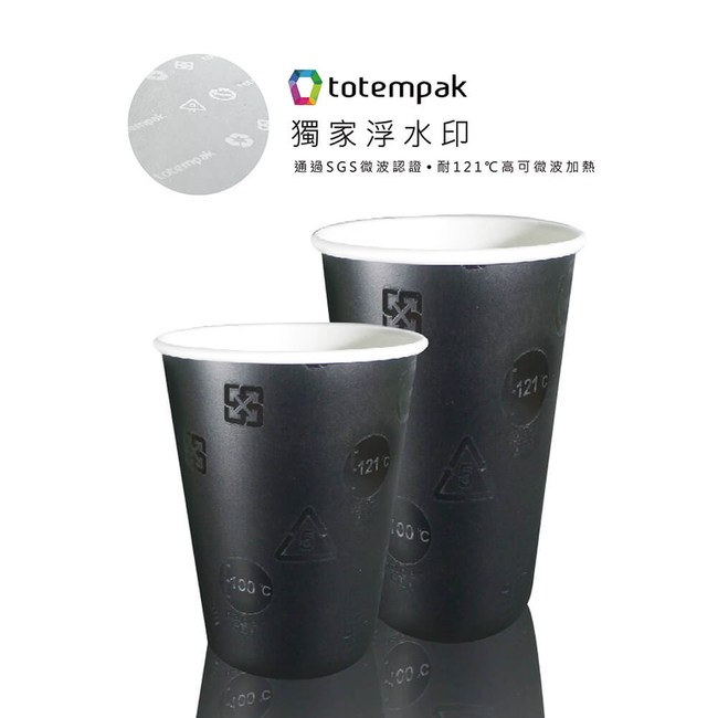 bangduo12oz 墨內冷熱共用杯(50入/組)