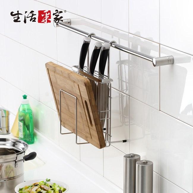 【生活采家】台灣製304不鏽鋼廚房掛式ㄇ形砧板刀具架(#27184)