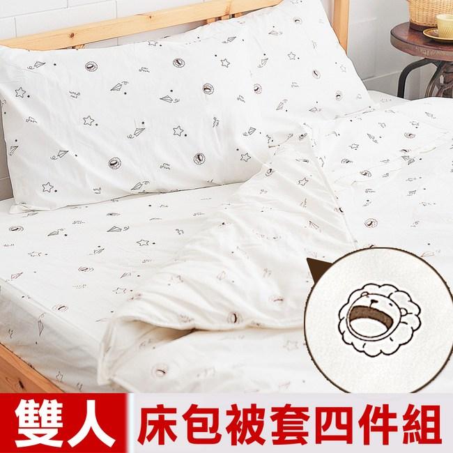 【奶油獅】星空飛行-美國抗菌純棉床包兩用被套四件組(米)雙人5尺