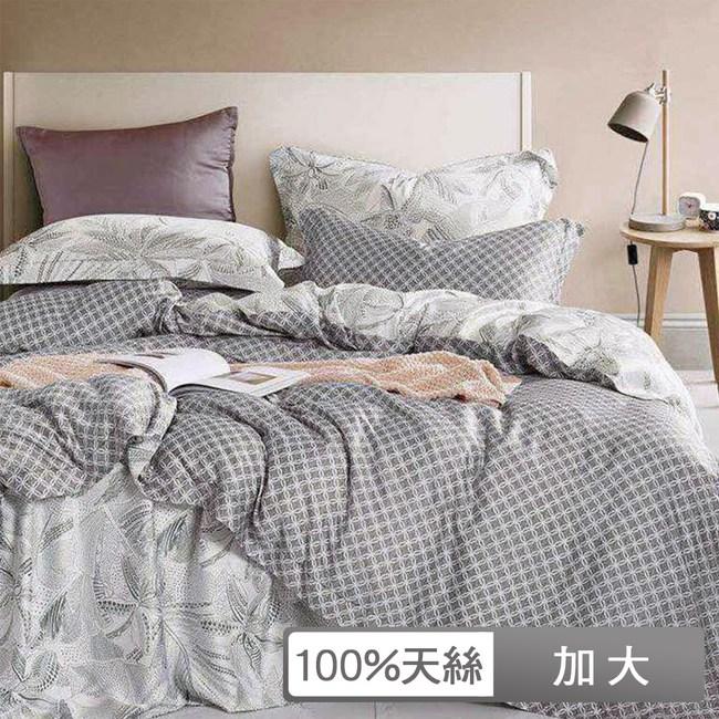 貝兒寢飾-裸睡系列60支天絲全鋪棉床包兩用被四件組-加大/麥微