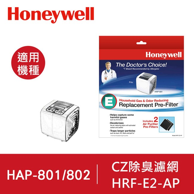 Honeywell CZ除臭濾心(2入)HRF-E2-AP