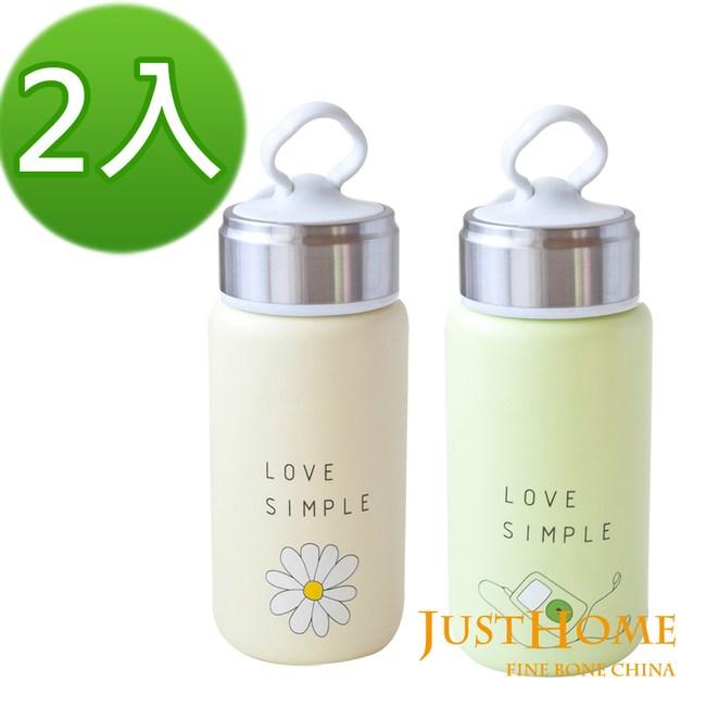 Just Home簡單愛陶瓷附蓋隨手瓶420ml(2入組)黃色+綠色