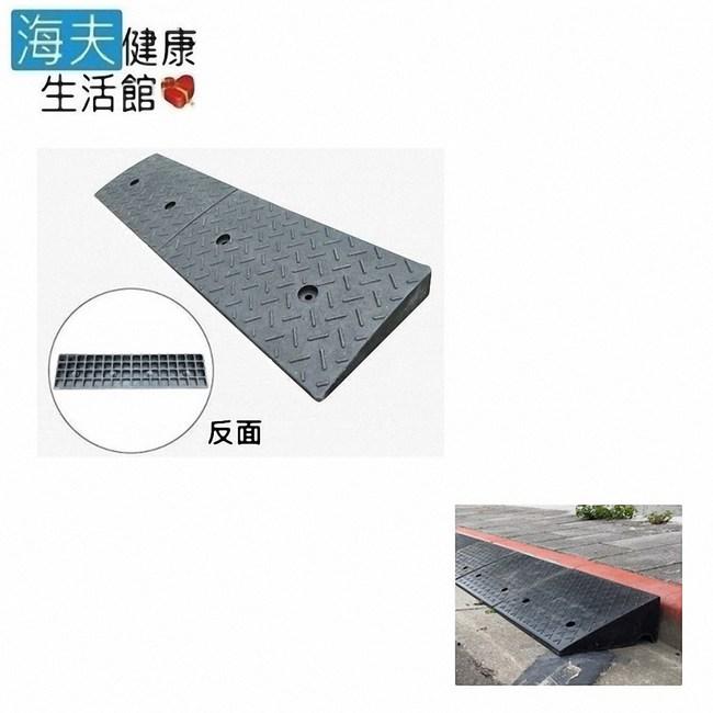 【海夫】斜坡板專家 輕型可攜帶式 橡膠製(高6公分x25公分)