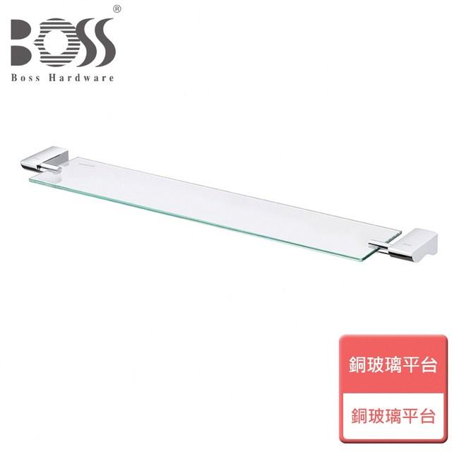 【BOSS】銅玻璃平台-10-5507