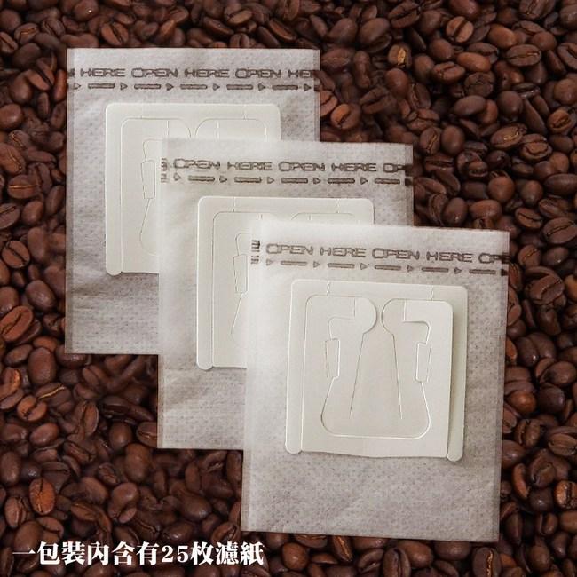 A-IDIO 掛耳式咖啡濾紙(25枚)