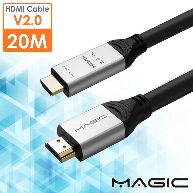 【MAGIC】HDMI2.0版3D 4K高畫質影音傳輸線-20M20M