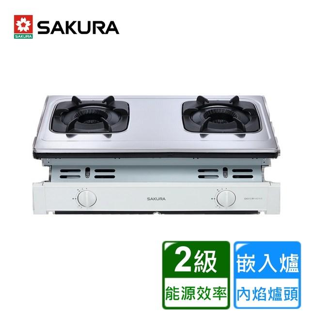 【櫻花】G-6513S 雙內焰不鏽鋼嵌入爐(天然瓦斯)