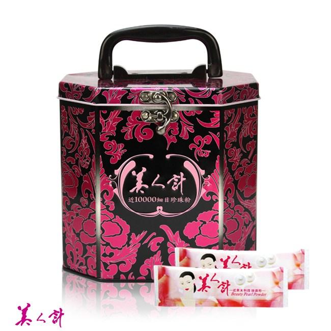 【華陀扶元堂】經典珍珠粉1盒(120包/鐵盒)
