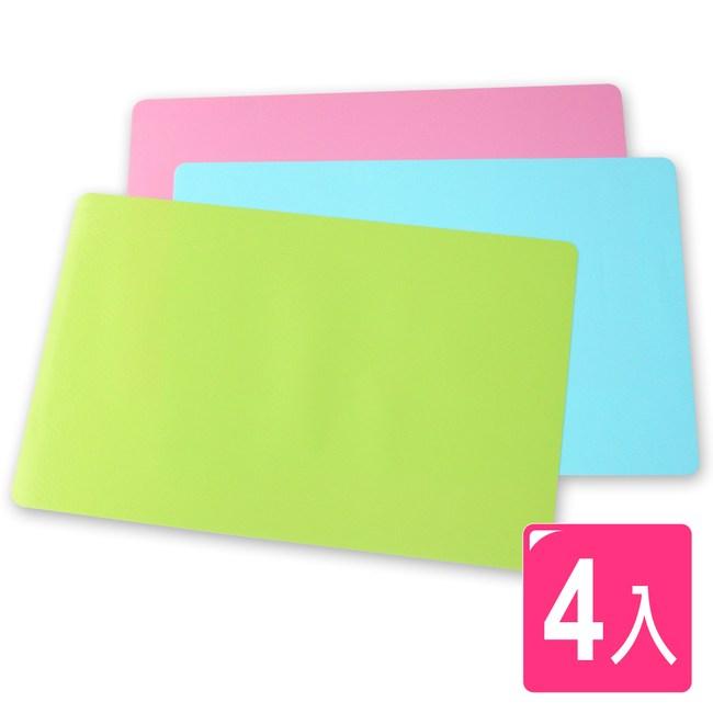 【AXIS 艾克思】歐莉亞EVA餐墊_4片組_粉紅色