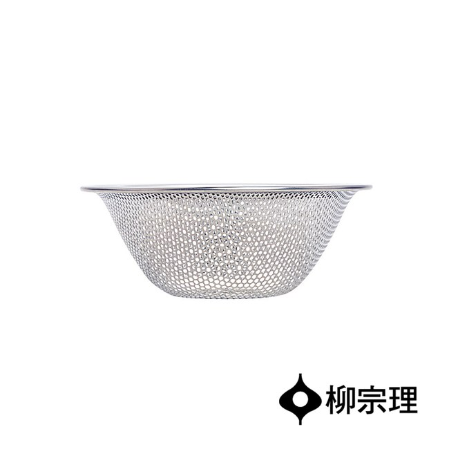 日本柳宗理 不鏽鋼瀝水盆16cm