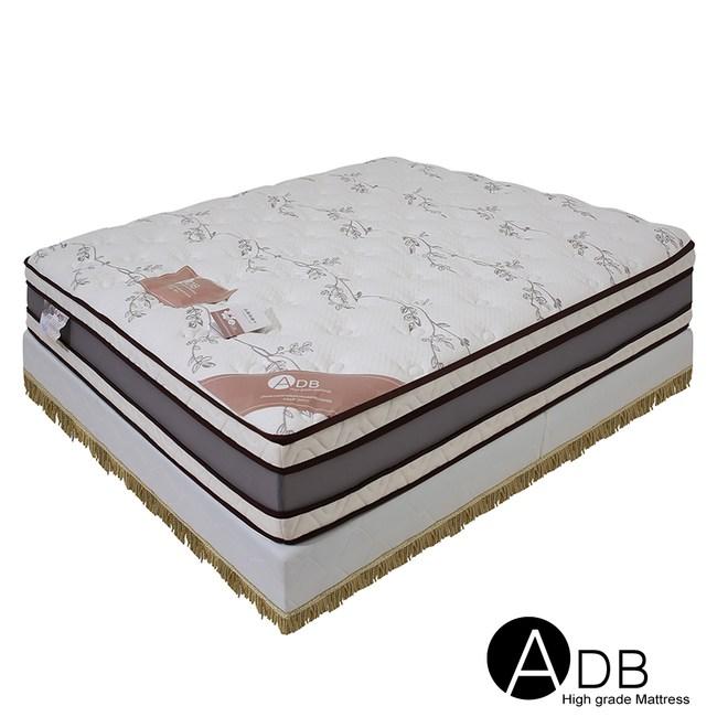 【ADB】Flora芙拉B70天絲乳膠四線獨立筒床墊/雙人加大6尺