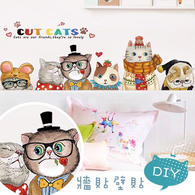 【三房兩廳】壁貼-貓貓家族(156x65cm)