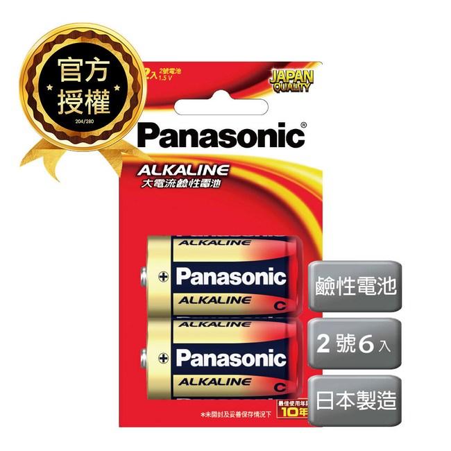 國際牌 Panasonic ALKALINE 鹼性2號 6入吊卡裝