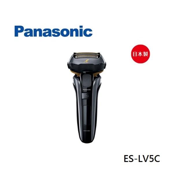 Panasonic國際牌 5D刀頭電動刮鬍刀 ES-LV5C-K