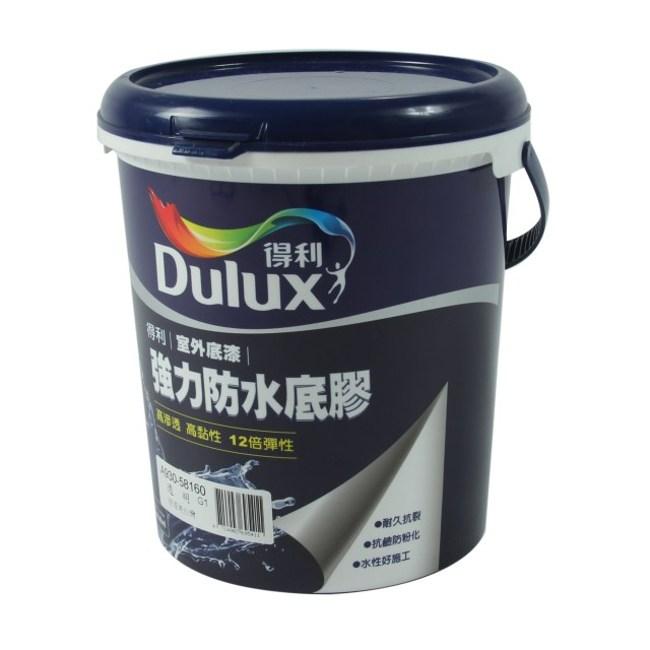 Dulux得利水性強力防水底膠(室內外專用底漆)1G高滲透、強效抗檢