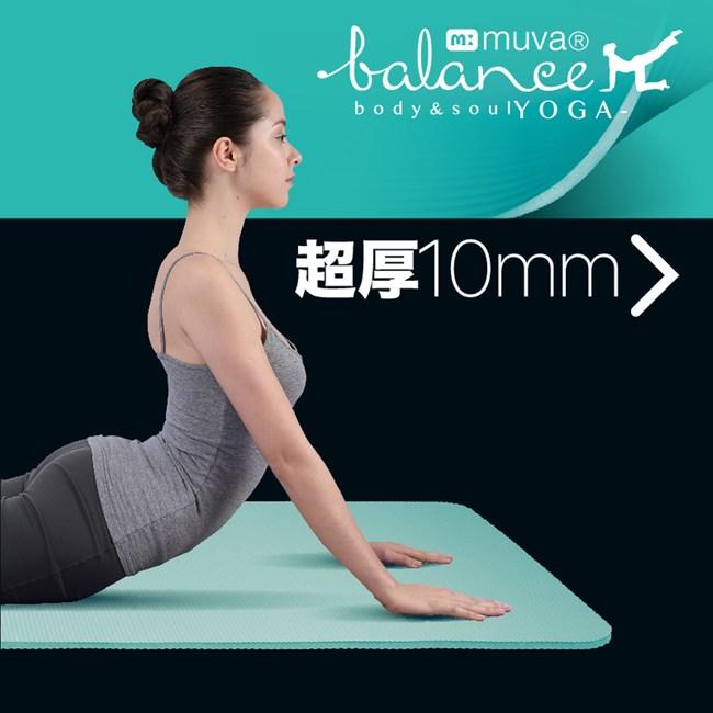 【muva】環保萬用瑜珈運動墊(湖水綠)湖水綠
