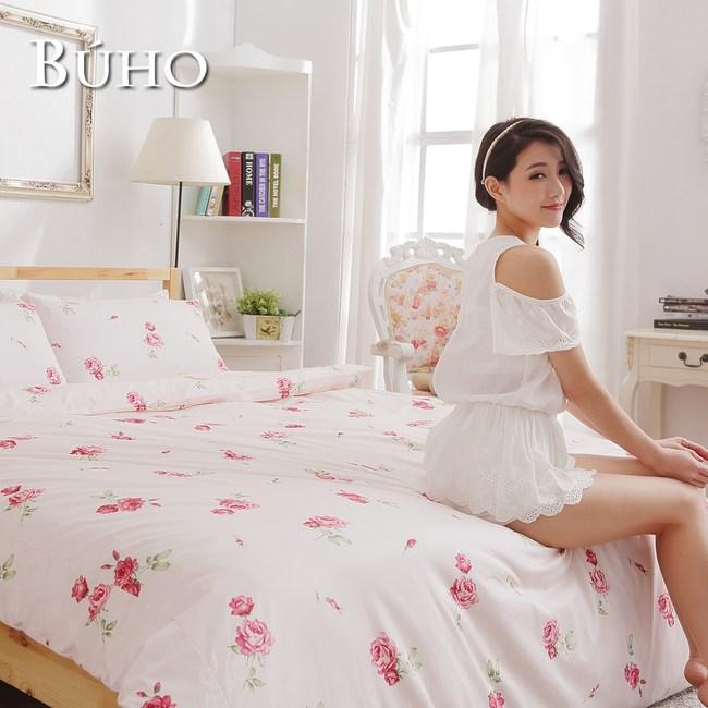 【BUHO】6x7尺標準雙人精梳純棉被套(夏日玫瑰-紅)