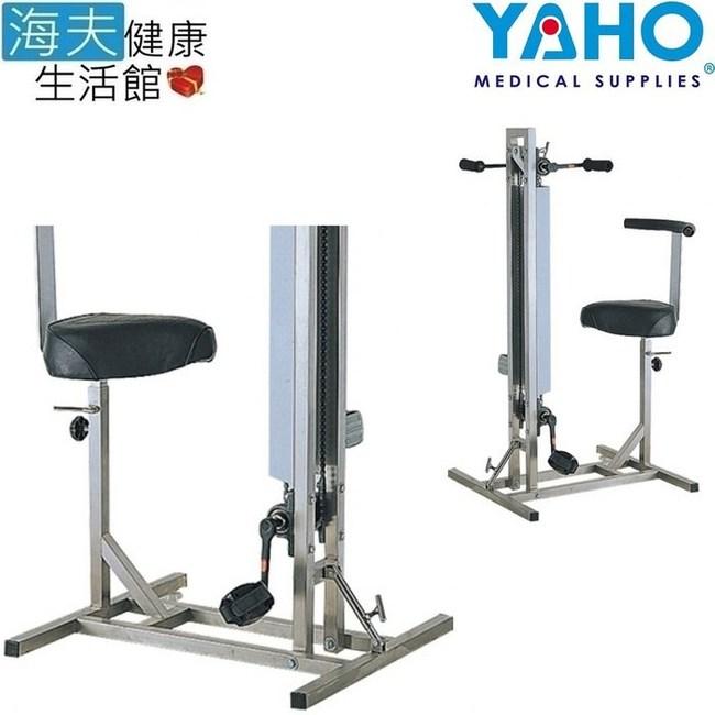【海夫健康生活館】耀宏 手腳連動 手腳運動器(YH212)