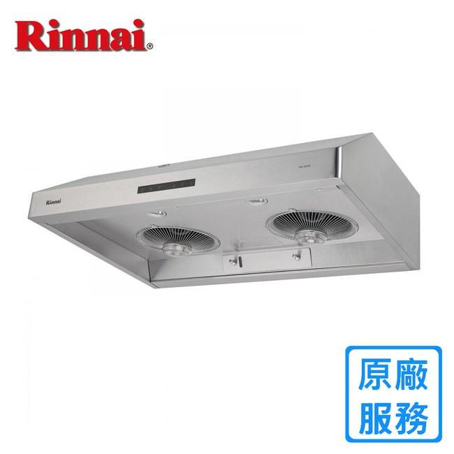 【林內】RH-8036S 深罩式蒸氣水洗排油煙機(80CM)