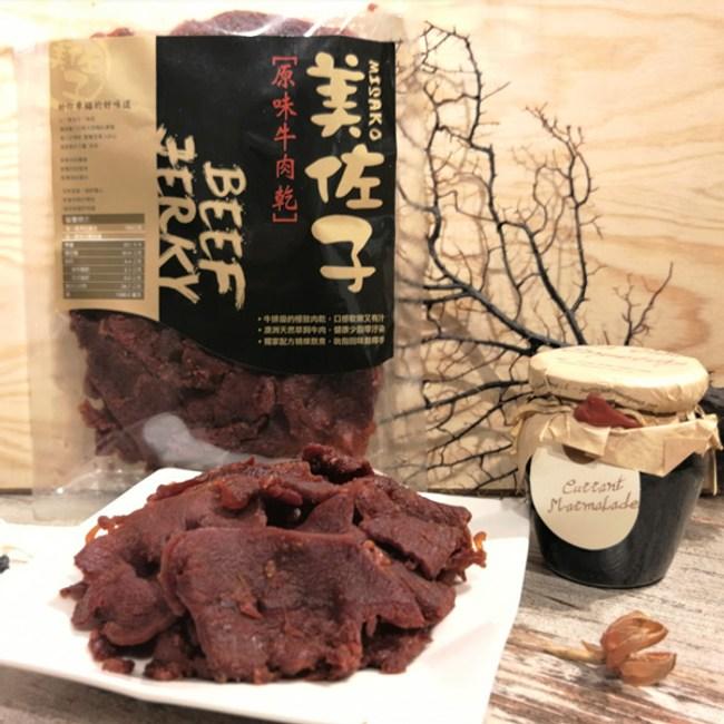 美佐子.肉乾系列-原味牛肉乾(150g/包,共2包)