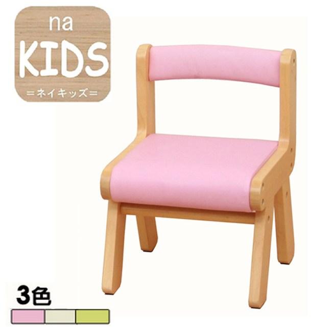 《C&B》na-KIDS兒童軟座靠背椅-粉紅色