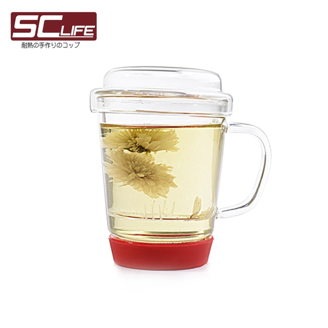 SC life 三件式玻璃泡茶杯(紅色)