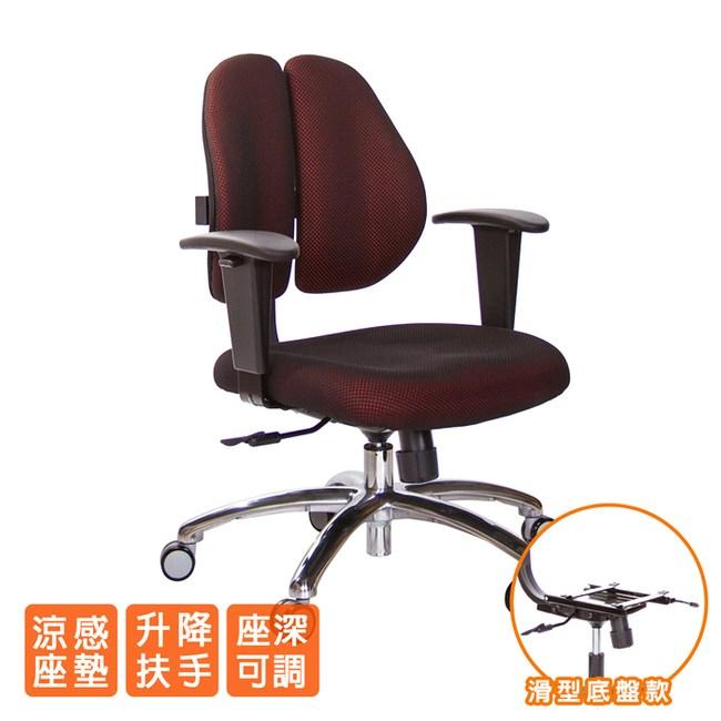 GXG 人體工學 雙背椅 (鋁腳/升降鋼板扶手)TW-2991 LU8#訂購備註顏色