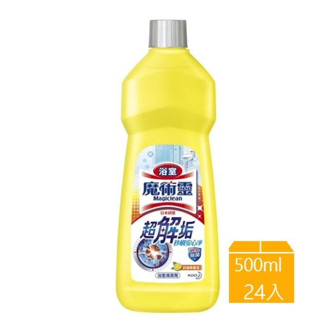 魔術靈 浴室清潔劑 舒適檸檬 經濟瓶500mlx24入
