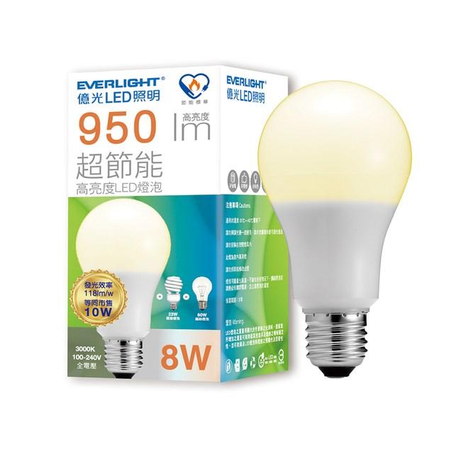 億光8W超節能LED球泡型燈泡 黃光