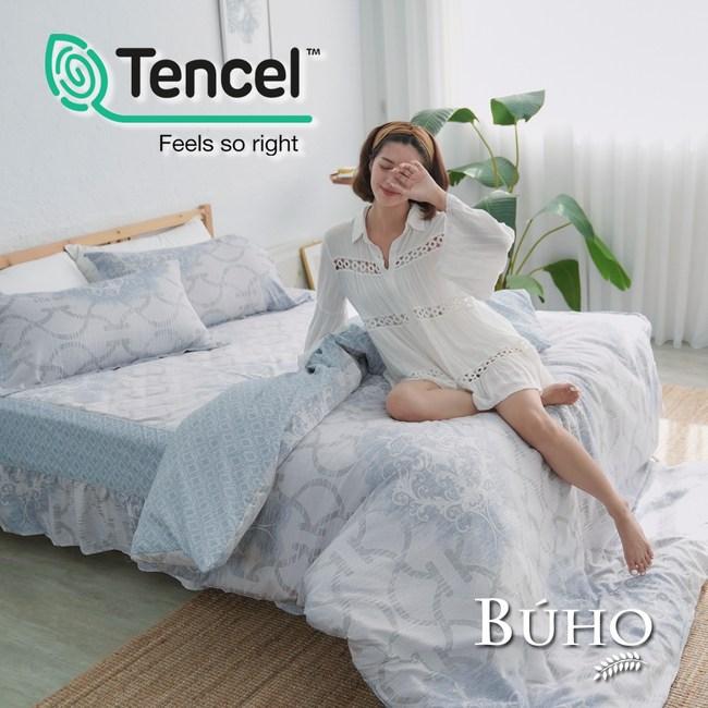 BUHO TENCEL天絲雙人五件式舖棉兩用被床罩組(夢遊幻境)