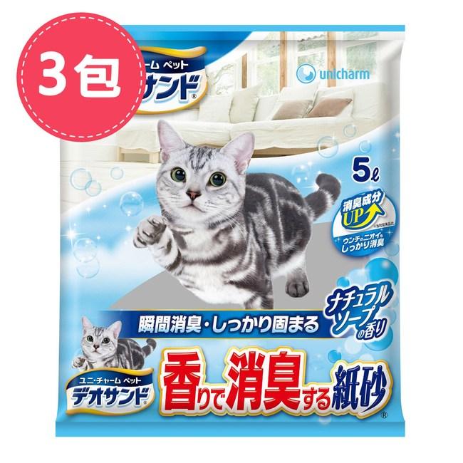 【Unicharm】日本消臭大師強力消臭紙砂-沐浴香5LX3包