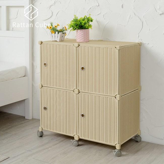 【藤立方】組合2層4格收納置物櫃(4門板+附輪)-自然色-DIY