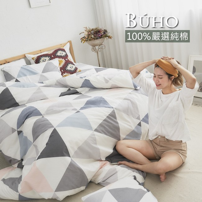 【BUHO】天然嚴選純棉雙人加大四件式兩用被床包組(天空之鏡)