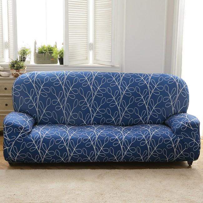 【歐卓拉】夏朵彈性沙發套-1+2+3人