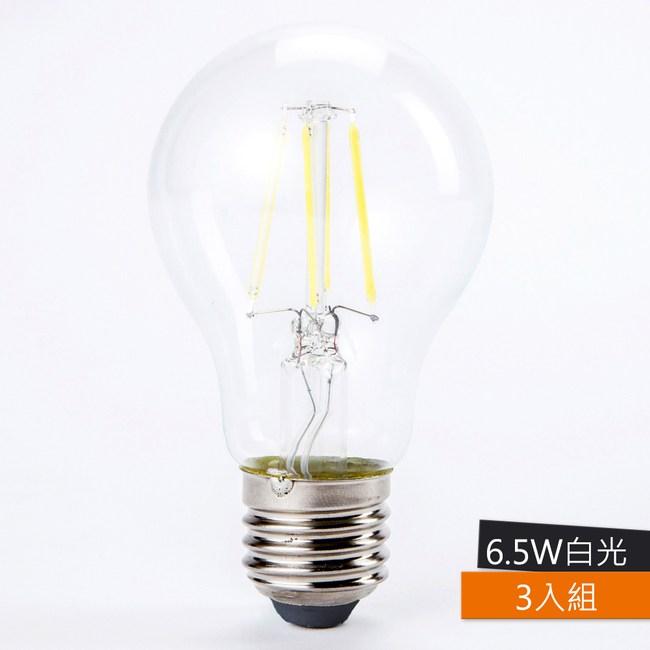特力屋 LED燈絲燈泡 6.5W 晝光色 全電壓 3入