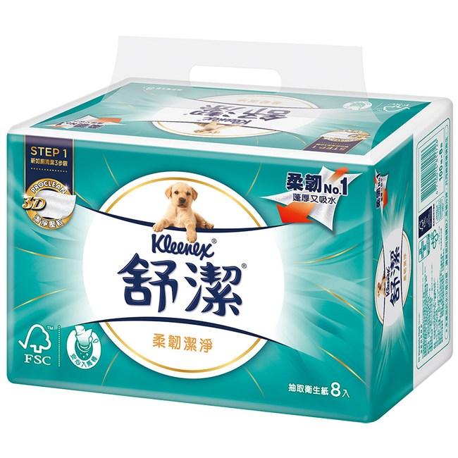 舒潔 柔韌潔淨抽取衛生紙(100抽x8包x8串/箱)