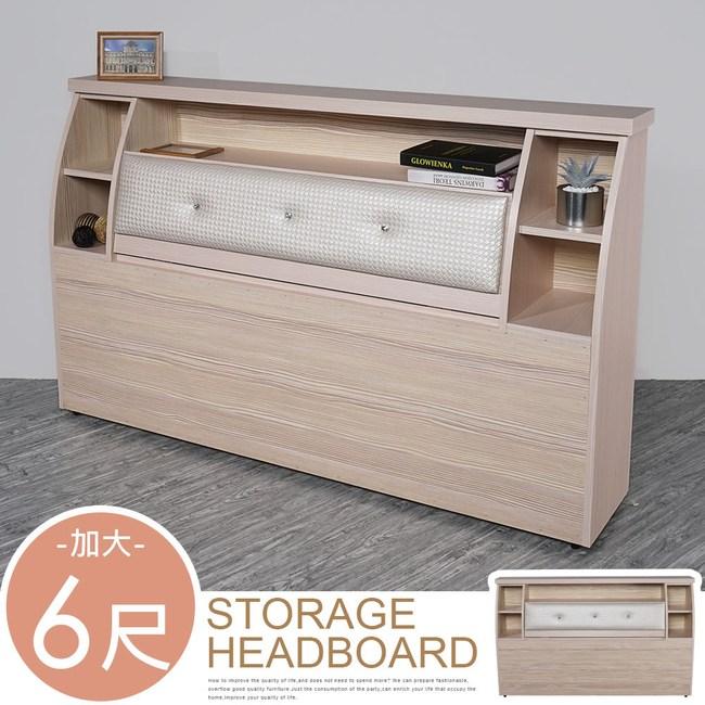 Homelike 佐藤收納床頭箱-雙人加大6尺(雪松色)
