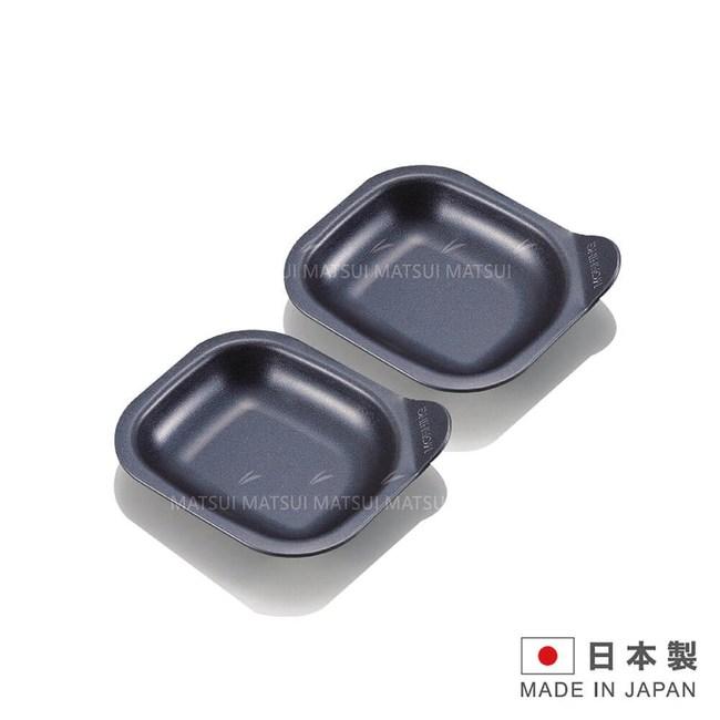 BLUE BLACK COAT日本製造二枚組烤箱烤盤