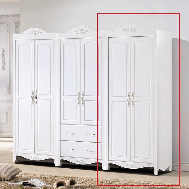 艾莉歐2.7尺雙吊衣櫥