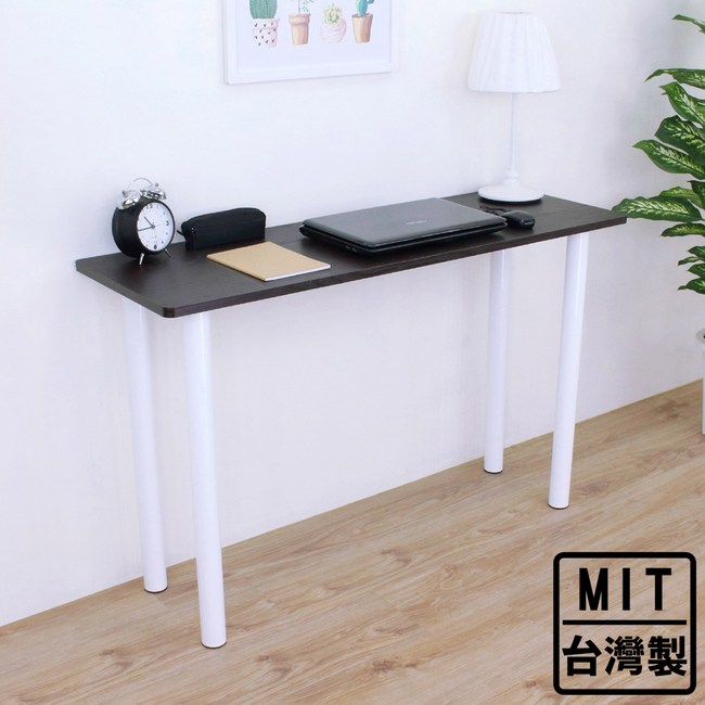 【頂堅】長方形書桌/餐桌/洽談桌-寬120x深40x高75公分-三色深胡桃木色