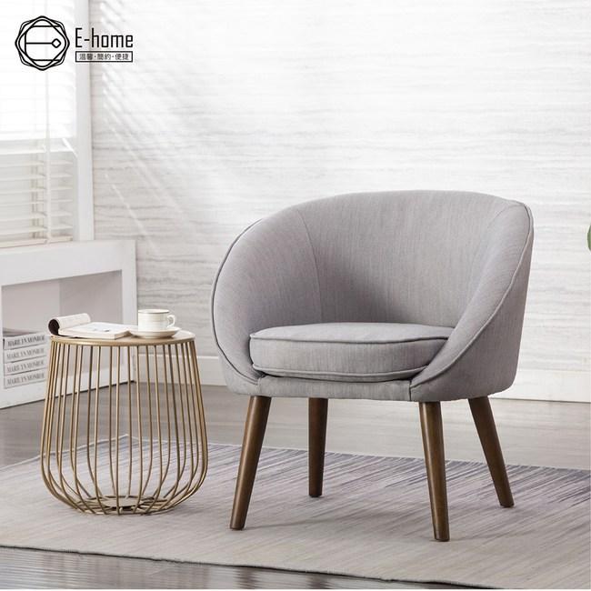 E-home Polly珀莉布面小圓休閒椅-兩色可選灰色