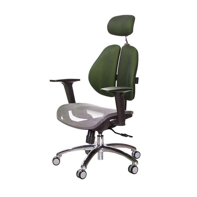GXG 高雙背網座 電腦椅 (升降扶手)  TW-2804 LUA2訂購後備註顏色