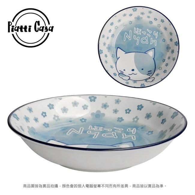 【Piatti Casa】8吋圓型陶瓷淺盤B19B19